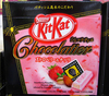 KiT KaT Starwberry & Nut