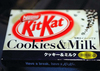 KiT Kat Cookies & Milk