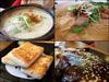 Enjoy ur meal