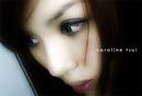Caroline Tsui